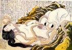 Calamari Love: the curious tradition of Japanese 'tentacle erotica.'