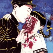 The art of Suehiro Maruo.