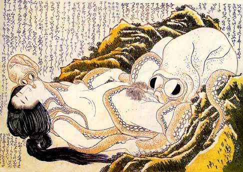 The Erotic-Grotesque Art of Toshio Saeki. (4/6)