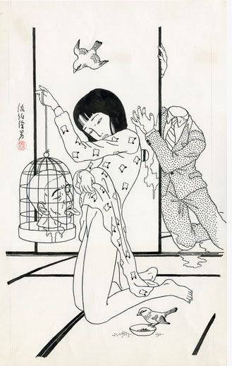 The Erotic-Grotesque Art of Toshio Saeki. (2/6)