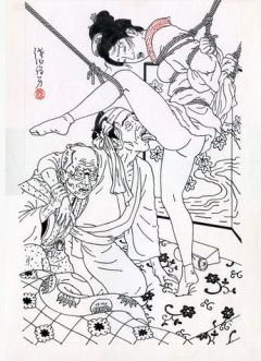 "Toshio Saeki. MIDARADONO 11.75 x 17.5"" Ink on paper, 1982"