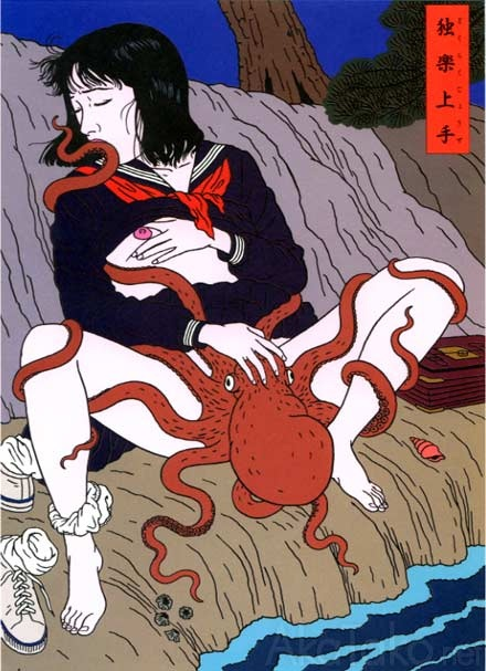 The Erotic-Grotesque Art of Toshio Saeki. (6/6)