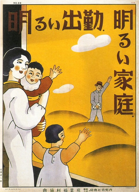 30s_poster_16