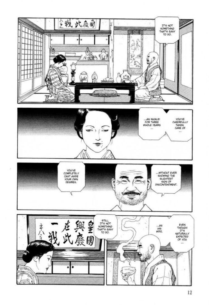 Deviant Desires: Erotic Grotesque Nonsense, part II. Edogawa Rampo. (4/6)