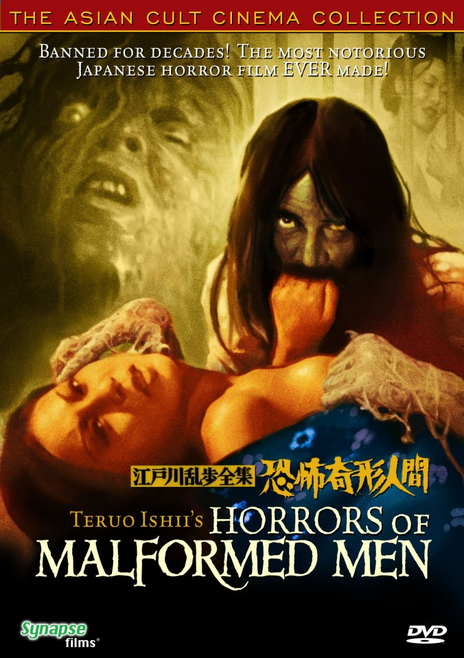 horrors-of-malformed-men
